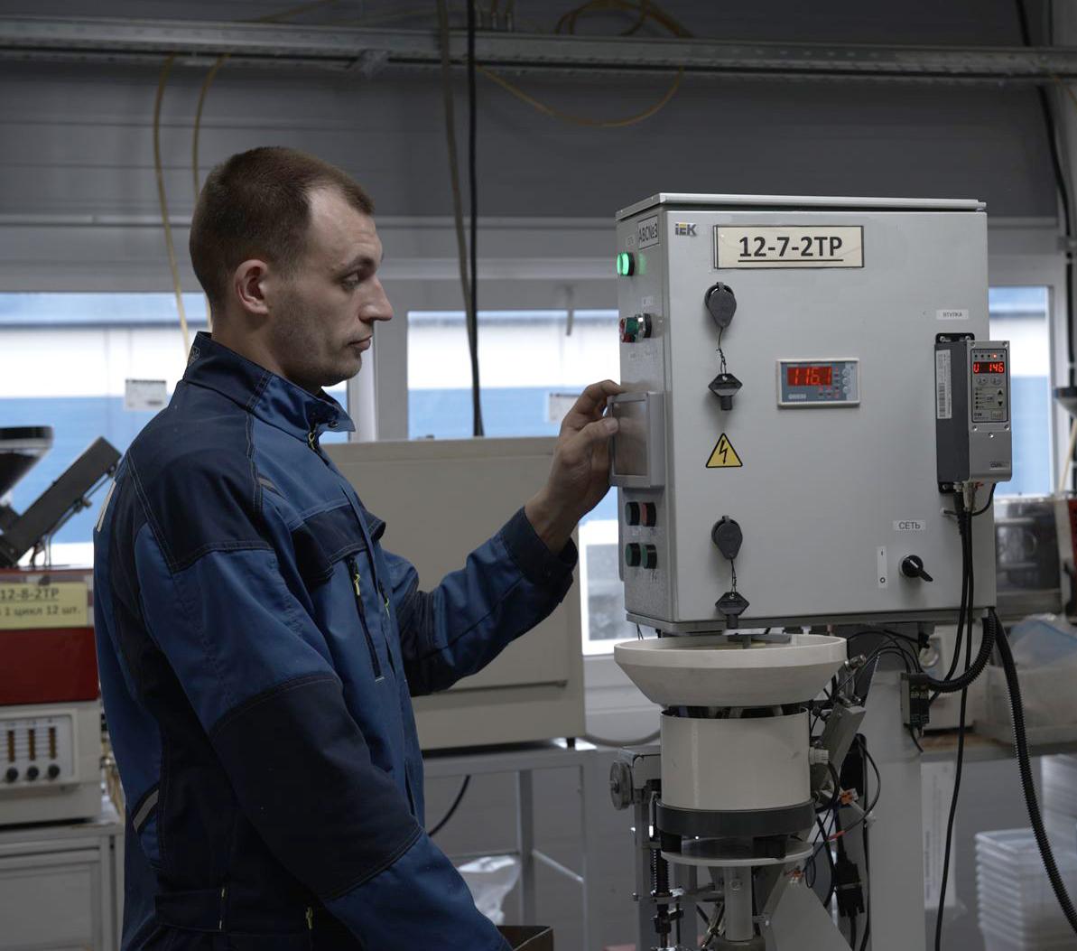 Серийное массовое производство ремонтных шипов